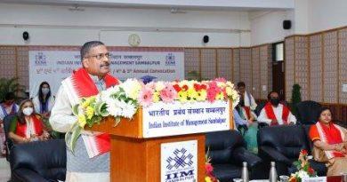 IIM Sambalpur conducts convocation