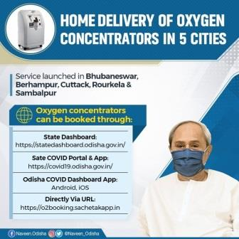 delivery of oxygen concentrators