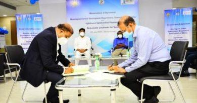 Odisha govt partners with LCF for providing livelihoods