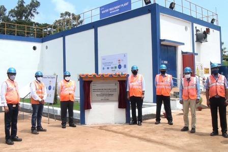 Tata Steel's Water Treatment Plant