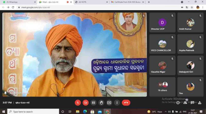 SOA organises webinar on Yoga