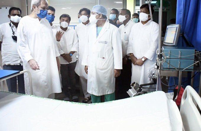ECMO treatment at SCB