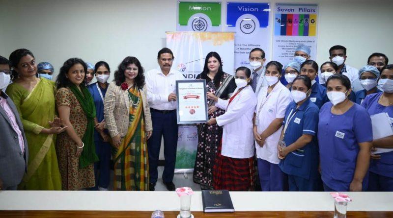 CII Nursing Felicitation Programme to SUM Ultimate