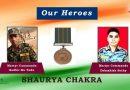 Commandos of Odisha Police to receive Shaurya Chakra