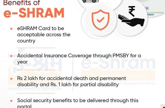e-Shram portal registration