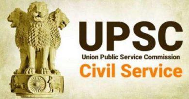 UPSC 2020: Civil Services final result out; know details