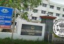 Odisha Civil Service (OCS) Exam